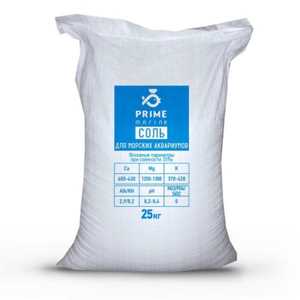 Соль PRIME для морских аквариумов 25кг мешок