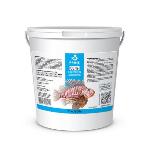 Соль PRIME для морских аквариумов